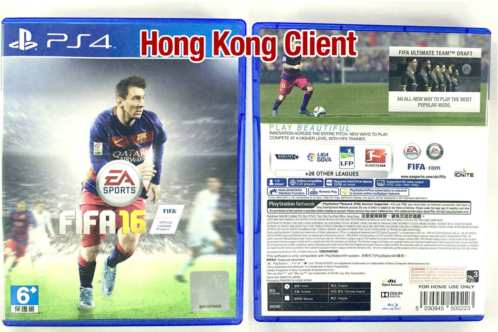 how to distinguish the fifa 16 ps4 disk version in. Black Bedroom Furniture Sets. Home Design Ideas